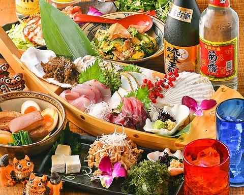 沖縄料理で栄養たっぷり☆飲み放題付きコース3500円~☆☆2F貸切大歓迎!