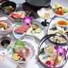 和食処 みさお亭のおすすめポイント2