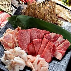 焼肉ダイニング あんぎゅう an牛 金沢のおすすめ料理1