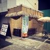 Islands cafe KaKai アイランズカフェカカイのおすすめポイント1