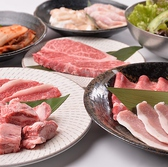 焼肉の牛太 本店のおすすめ料理3