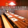 徳島の味処 海鮮焼き 味の城のおすすめポイント1
