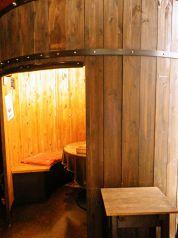 居酒屋食堂 くすくすダイニング 富山店の特集写真