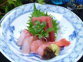 日本料理 花のめのおすすめ料理3