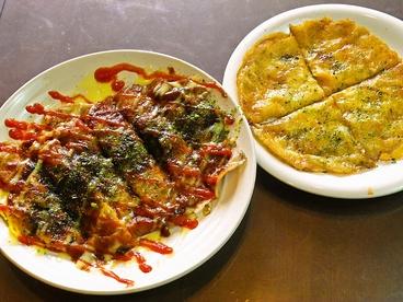 安 富士市のおすすめ料理1
