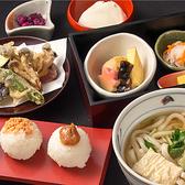 讃兵衛 大丸京都店のおすすめ料理2