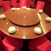 【円卓】中華料理はやっぱり円卓!輪になれば、会話も箸もどんどんすすみます!人気席なのでご予約はお早めに!