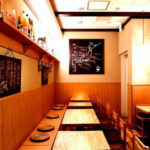 日本酒バル 蔵よし 品川店 店舗イメージ3
