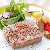 星空Dining Libra リーブラのおすすめ料理3