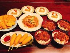 北海亭 富岡店のコース写真