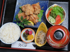 遊食亭 えくぼ 熊本下通り店のおすすめランチ1