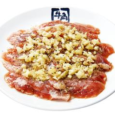 料理メニュー写真豚のえんがわ (唐辛子焼き・にんにく黒胡椒焼き・焦がし味噌焼き)
