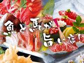 かざくら 高岡大和前店 富山のグルメ