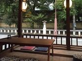 筥崎 鳩太郎商店の雰囲気3