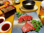 焼肉 熊野 和歌山のグルメ