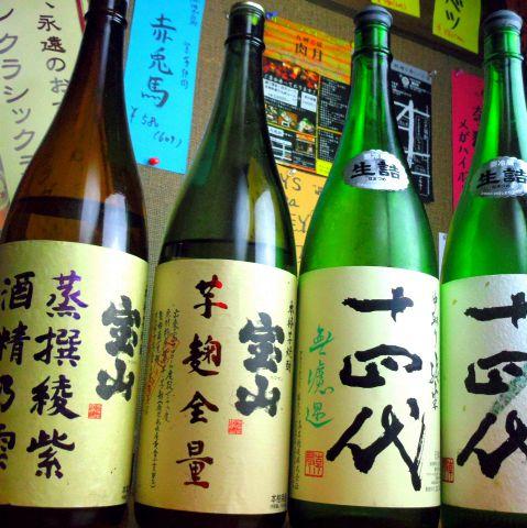【絶品】日本酒、焼酎を酌み交わす鍋の宴!上大岡で絶品鍋のあるオススメのお店三選