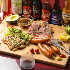 肉バル BISON バイソン 本厚木店のコース写真