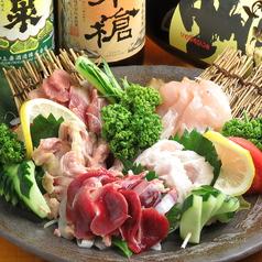 地鶏の信長 明石町店 信長2号店のおすすめ料理1