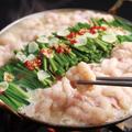 料理メニュー写真西京白みそ博多白もつ鍋