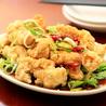 台湾料理 新苑のおすすめポイント1