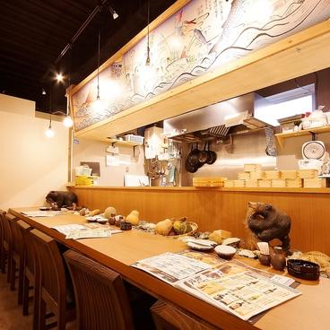 北海道知床漁場 新大阪店の雰囲気1