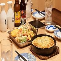 串揚げ、鉄鍋円盤餃子