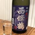酒米「愛山」は、酒米の王様「山田錦」と「雄町」を祖父母に持つお米で、旨味のあるお酒になることで人気の酒米ですが、愛山の旨味をさらに引き出すためにあえて「75%精米」で旨味を残し、柔らかな広島流辛口、濃い旨味、すっきりした酸と、他に類を見ない芳醇辛口に仕上がっています。