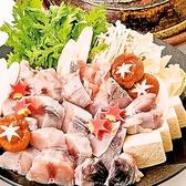 日本海庄や 浜松町北口店のおすすめ料理3