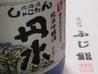 ふじ鮨 小樽店のおすすめポイント3