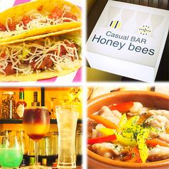 Honey bees 南船場の写真