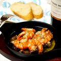 料理メニュー写真エビとキノコのガーリックオイル焼き(パケット付)