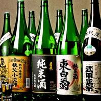 埼玉の地酒35藏34種+生ビール等2時間飲み放題2000円!