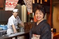 和食歴35年親方の本格和食