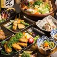 地鶏各部位の良さを活かしたさまざまな調理法でお客様の元へお届けいたします。それぞれの旨味,食感をお楽しみくださいませ!宴会コースはリーズナブルなお値段からご用意しておりますのでお客様のお好みご予算に合わせてお選びください。(川崎 個室 居酒屋 地鶏 飲み放題 宴会 接待 女子会 誕生日 記念日)
