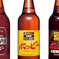 焼酎と割って飲む懐かしの味ホッピー400円(税抜)!