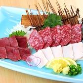 季節料理とお酒 日々季 ひびきのおすすめ料理3