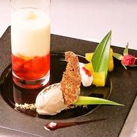 季節のお料理【デザート】