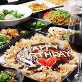 お誕生日のサプライズ、お任せください!自慢のお好み焼きを可愛くデコレーションいたします♪