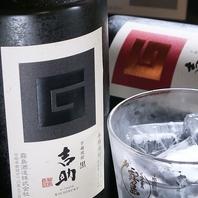 霧島酒造のプレミアム焼酎吉助【赤】