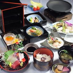 和食処 みさお亭の写真