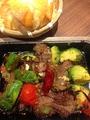 料理メニュー写真牛タンとアボカドのアヒージョ