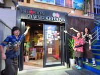 「OHANA」はハワイで家族♪