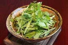 料理メニュー写真【山形そば】鴨せり蕎麦