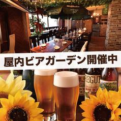カリフォルニアグリル 蒲田本店のおすすめ料理1