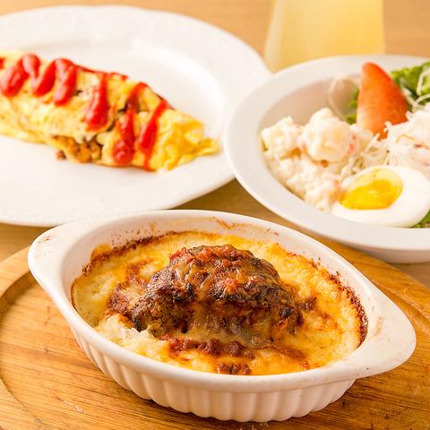 クリームシチューと選べるトーストやサンド!サラダ・ドリンク付き!TWILIGHT SET!1000円