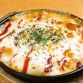 料理メニュー写真じゃがチーズグラタン