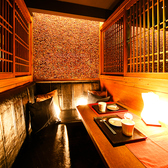 2名様からご利用可能な個室完備!和の雰囲気漂うオシャレ空間で当店自慢の逸品をご堪能下さい。