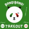エゾバル バンバン EZOBARU BANG!BANG! 大通店のおすすめポイント1