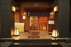 赤坂 沙伽羅の写真