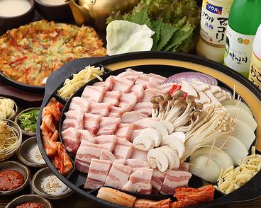 トンマッコル 上野店のおすすめ料理1